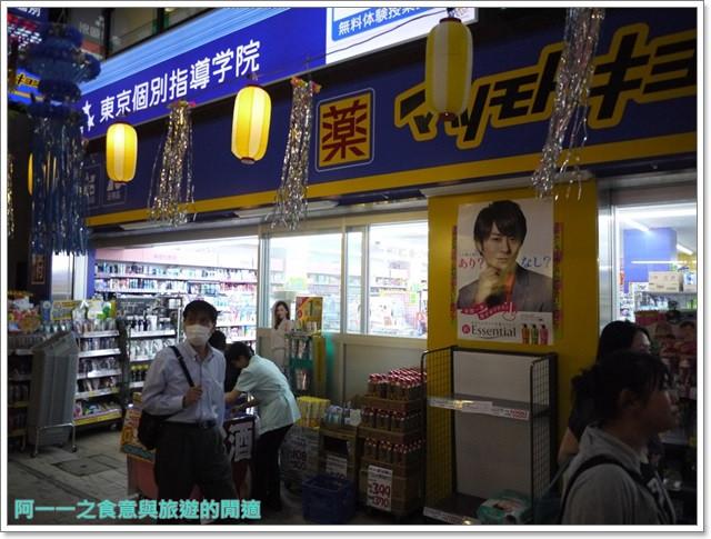 東京祭典阿佐ヶ谷七夕祭り花燈阿佐谷小吃image027