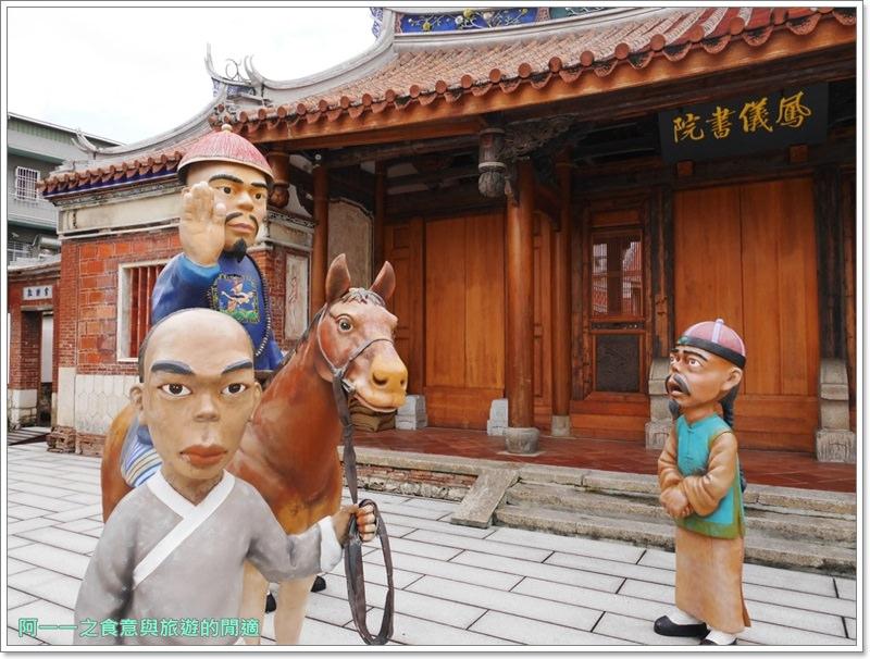 高雄旅遊.鳳山景點.鳳儀書院.大東文化藝術中心image012
