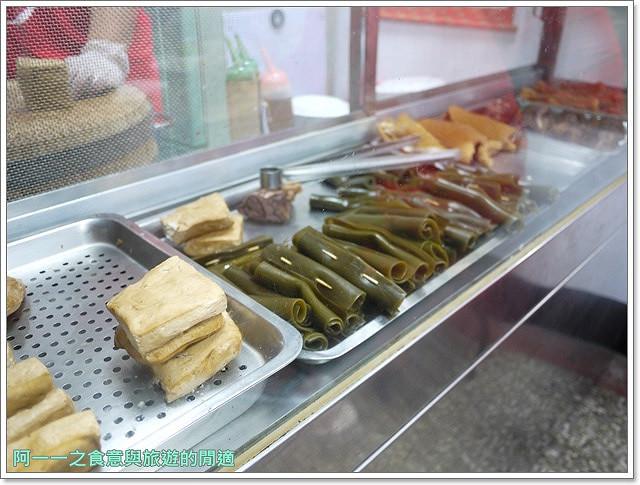台東知本美食湘琪牛肉麵松美冰店芒果冰老店image003