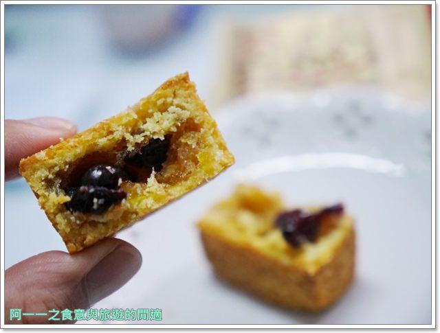 宜蘭羅東伴手禮奕順軒金棗蛋糕蔓越莓酥image027