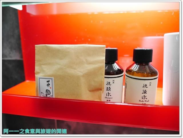 台東熱氣球美食下午茶翠安儂風旅伊凡法式甜點馬卡龍image016