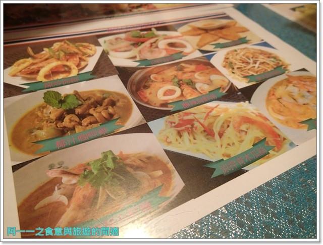 新北市三芝美食泰式料理泰味屋image010