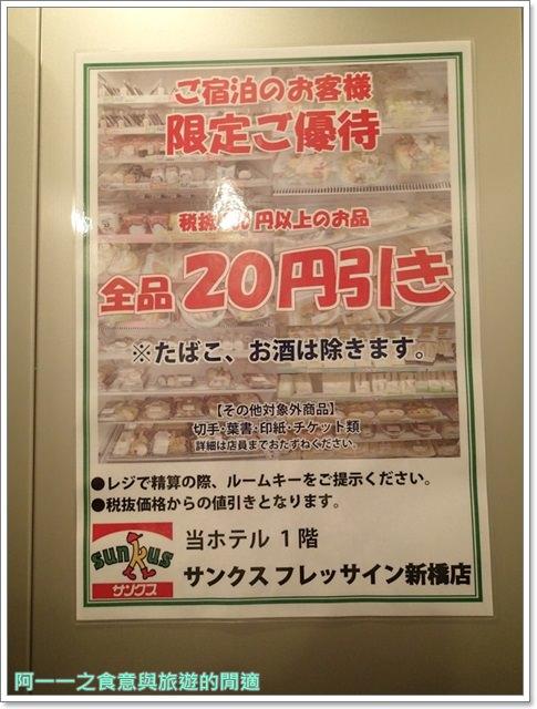 東京住宿平價新橋相鐵草梅客棧台場汐留image011
