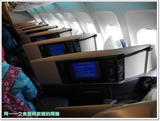 香港自助簽證上網wifi旅遊美食住宿攻略行程規劃懶人包image024