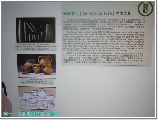 台東成功旅遊景點都歷遊客中心親子寓教於樂阿一一image029