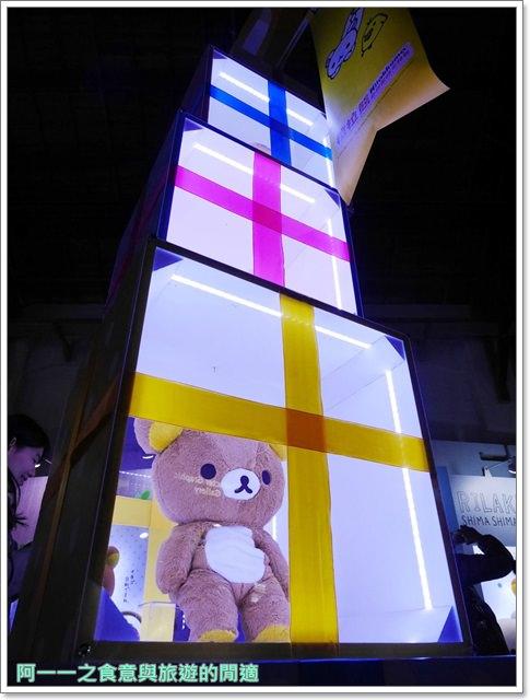 拉拉熊的甜蜜時光特展.松山文創園區.小白熊.活動特展.親子旅遊.療癒系image025