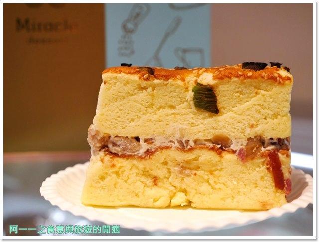 宜蘭羅東伴手禮.米酪客生活烘焙.鴨賞鹹蛋糕.起司蛋糕.蛋捲.甜點image025