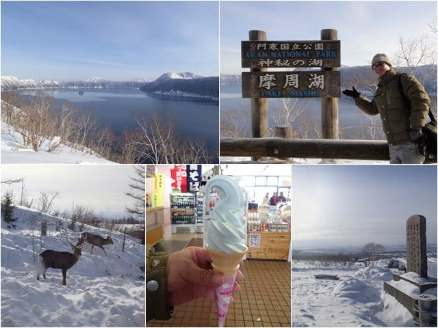 日本北海道 摩周湖 神秘之湖+摩周Blue霜淇淋~阿一一北海道冬季賞雪之旅