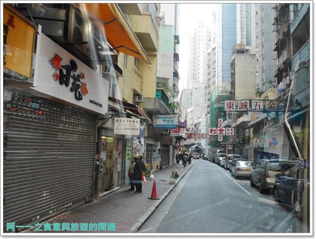 香港旅遊住宿飯店宜必思ibis中上環酒店機場快線image011