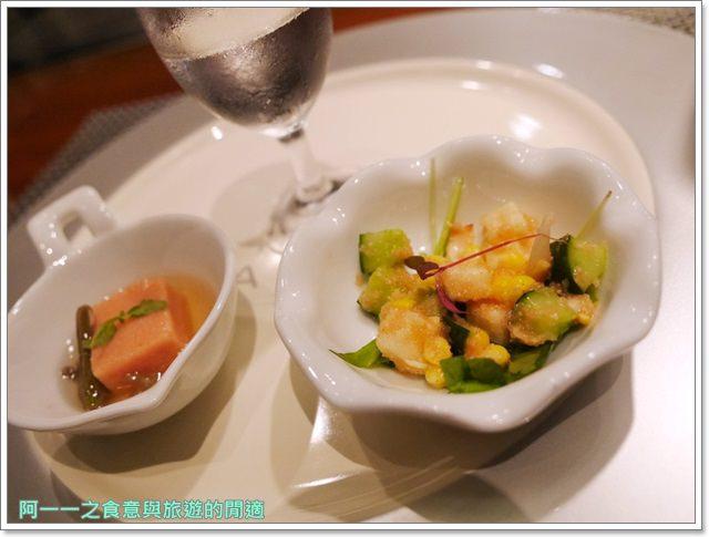 神戶牛排.神戶美食.Kobe-Plaisir.網路訂位image020