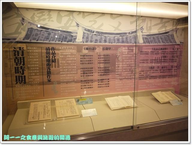 image029桃園客家文化館櫻花