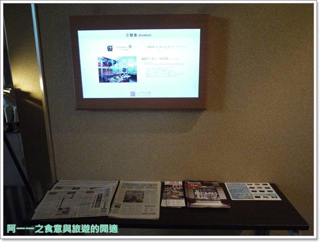 東京巨蛋住宿庭之酒店飯店東京丹羽水道橋後樂園image017