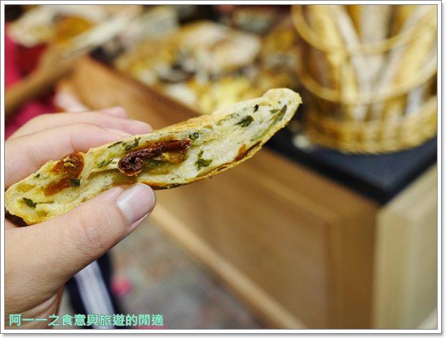 捷運象山站美食下午茶小公主烘培法國麵包甜點image025