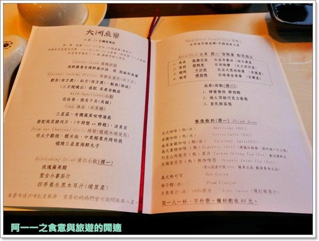 宜蘭羅東美食.大洲魚寮.無菜單料理.海鮮. 景觀餐廳image019
