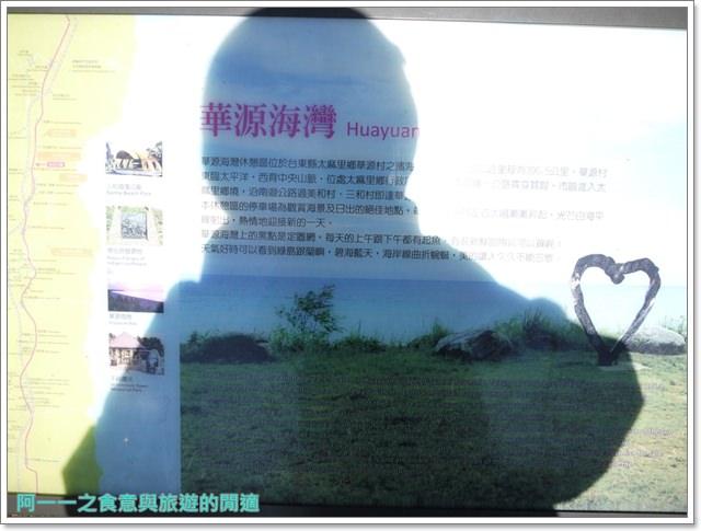 多良車站華源海灣台東太麻里大武景點旅遊image024