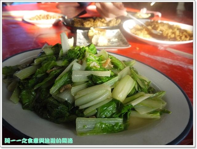 南投武界休閒民宿烤乳豬原住民image069