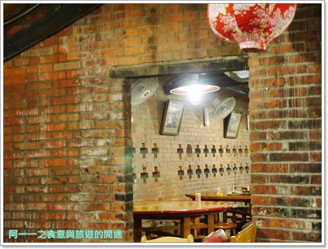 新竹北埔美食.泥磚屋客家菜餐廳.聚餐.老屋image006