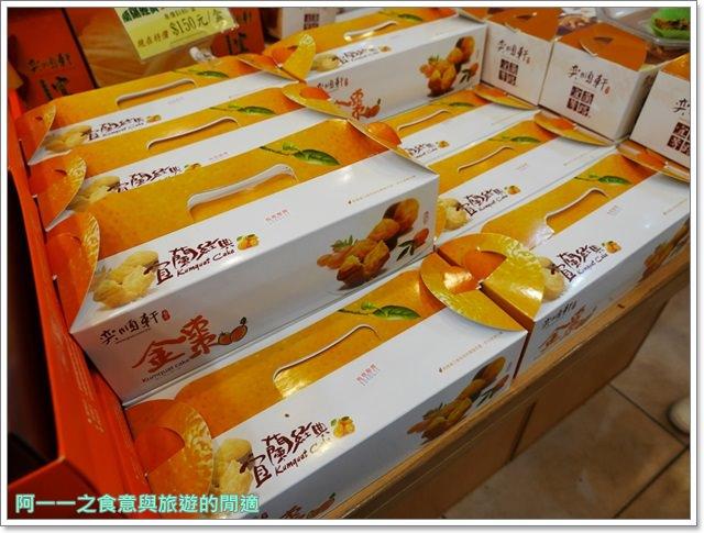 宜蘭羅東伴手禮奕順軒金棗蛋糕蔓越莓酥image014
