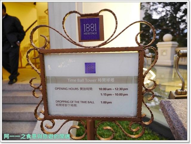 香港尖沙咀景點1881Heritage古蹟水警總部購物中心酒店image034