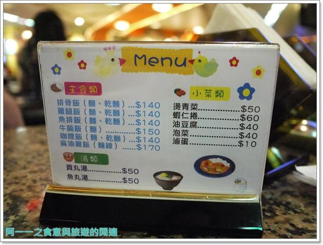 西門町捷運西門站美食東一排骨老店蛋蜜汁image012