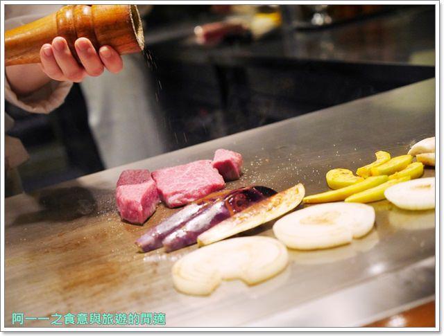 神戶牛排.神戶美食.Kobe-Plaisir.網路訂位image031