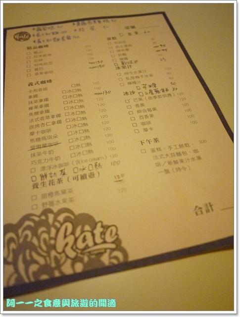 image029台東kate咖啡