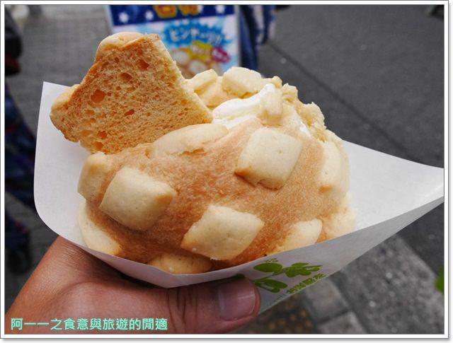 大阪心齋橋美食.世界第二好吃的現烤冰淇淋菠蘿麵包.龍蝦三明治image001