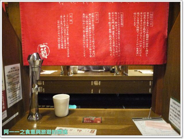 一蘭拉麵harbs日本東京自助旅遊美食水果千層蛋糕六本木image009