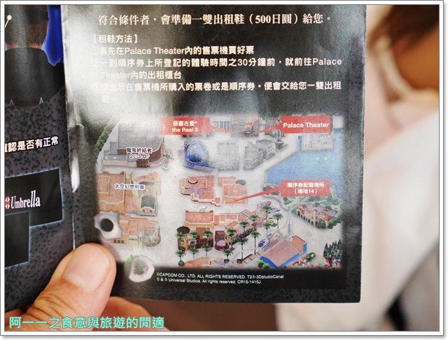 大阪日本環球影城USJ小小兵樂園惡靈古堡航海王關西自助image047