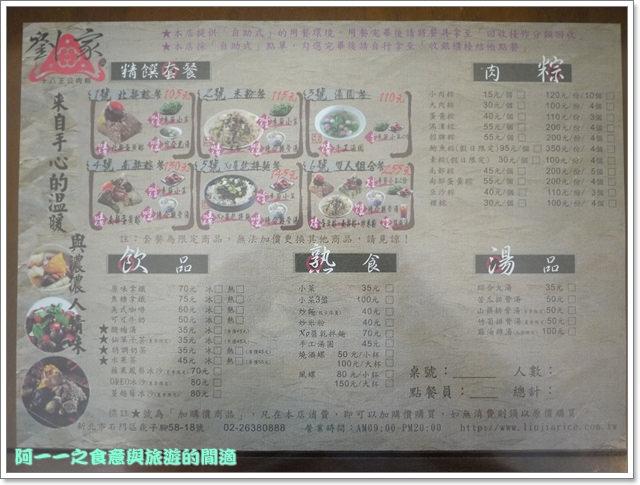 image065石門老梅石槽劉家肉粽三芝小豬