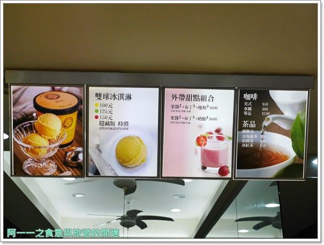 捷運市府站美食駱師傅法式冰淇淋之家宅配美食image009