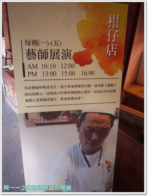 宜蘭傳藝中心糖蔥糖葫蘆image039