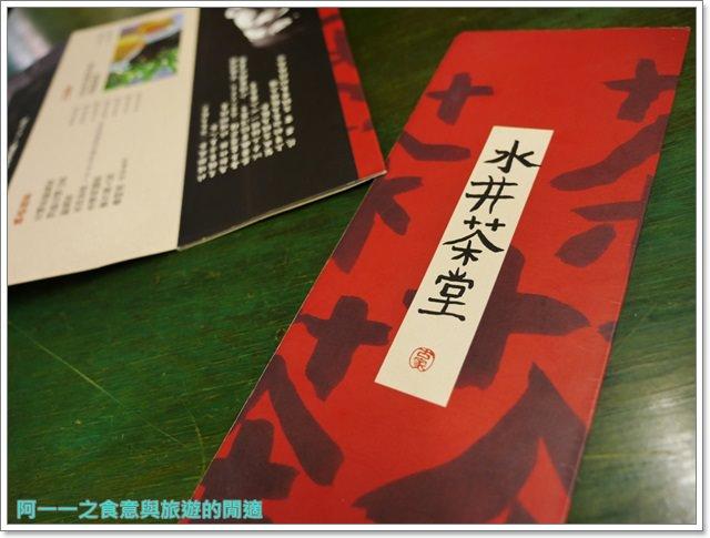 新竹北埔老街.水井茶堂.老屋餐廳.喝茶.膨風茶.老宅image024