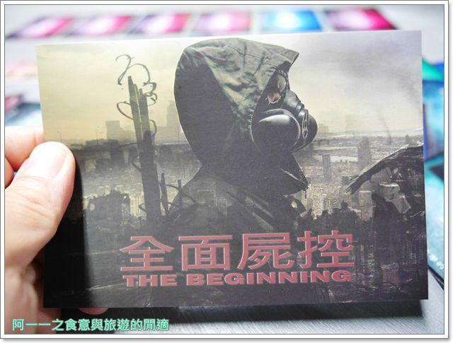 捷運府中站哇cow工作室全面屍控真人實境推理遊戲密室脫逃image014