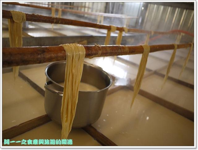 台東池上美食大池豆皮店豆花豆漿老店image017