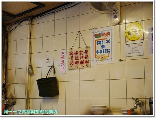 台東寶桑路美食小吃蘇天助素食麵蓮玉湯圓玉成鴨肉飯鱔魚麵image021