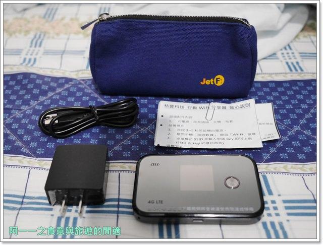 日本九州上網.行動網路分享器.jetfi.wifi.租用image014