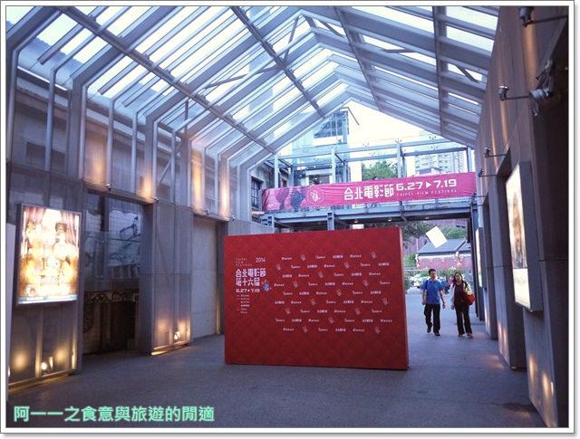 捷運忠孝新生站美食華山餐廳咖啡時光image001