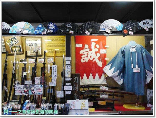 東映太秦映畫村.京都旅遊.主題樂園.時代劇.日劇仁醫image083