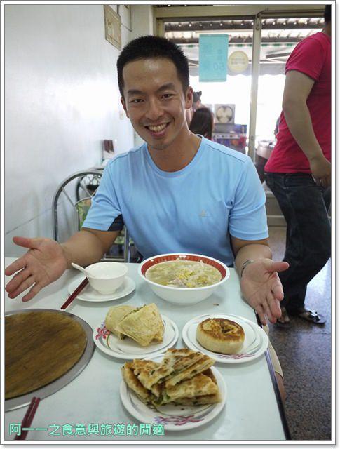 台東美食小吃正海城北方小館蔥油餅酸菜白肉鍋image011