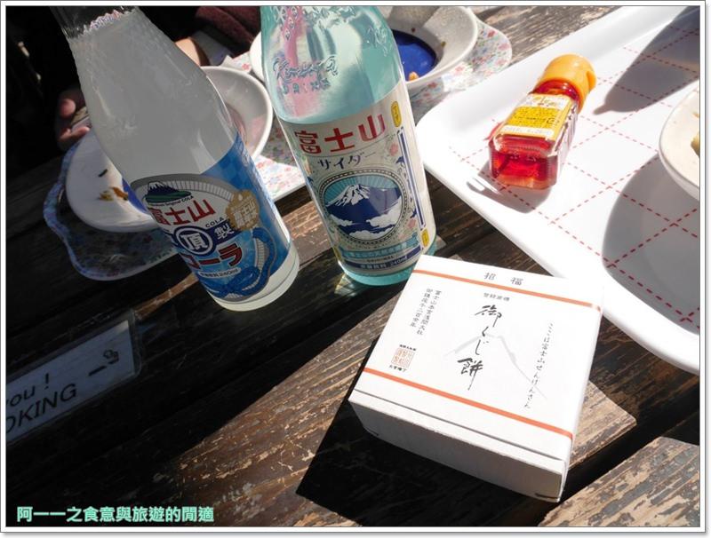富士宮市美食.富士宮炒麵.お宮横丁.image027