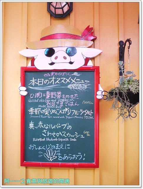 東京美食三鷹之森宮崎駿吉卜力美術館下午茶草帽咖啡館image008