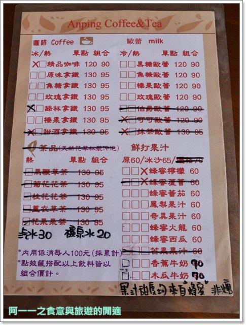 宜蘭美食.羅東安平窯烤披薩.親子餐廳.diyimage013
