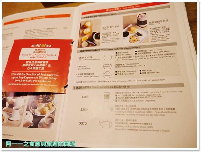 西門町美食.smit&hsu.現代茶館.下午茶.老屋餐廳.聚餐.包場image028