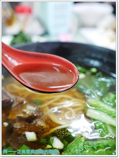 南投埔里在地美食小吃饗饌牛肉麵豬腳飯image024