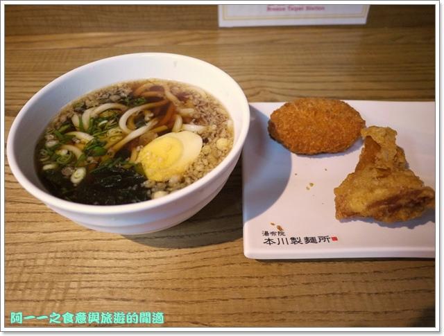 image021本川製麵所