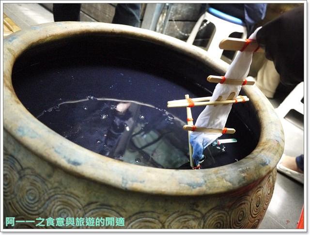 藍染DIY苗栗三義旅遊卓也小屋民宿image053
