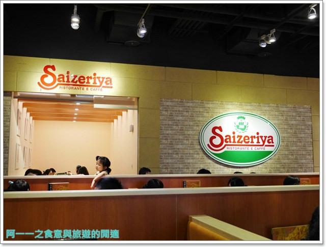 板橋新埔捷運站美食三猿廣場薩莉亞義式料理披薩義大利麵平價聚餐阿一一image017