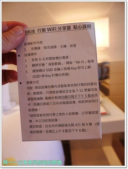 日本無線上網jetfi行動上網分享器關西自助旅遊wifiimage010