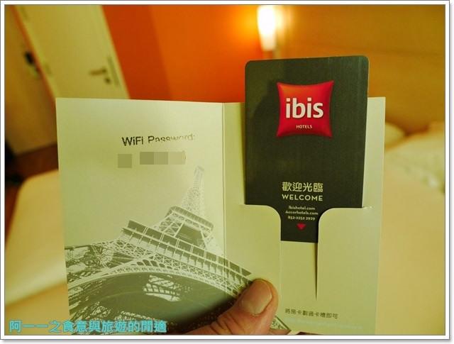 香港旅遊住宿飯店宜必思ibis中上環酒店機場快線image026